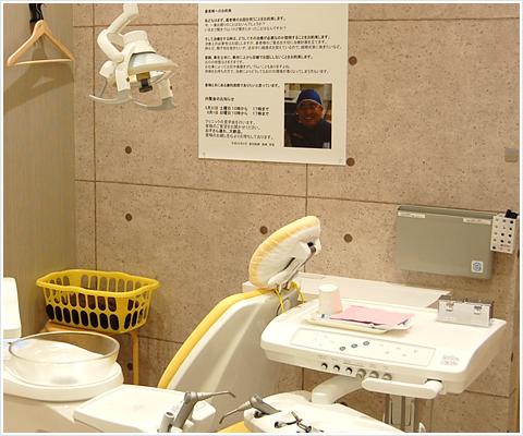 ワコ歯科・矯正歯科の予防歯科